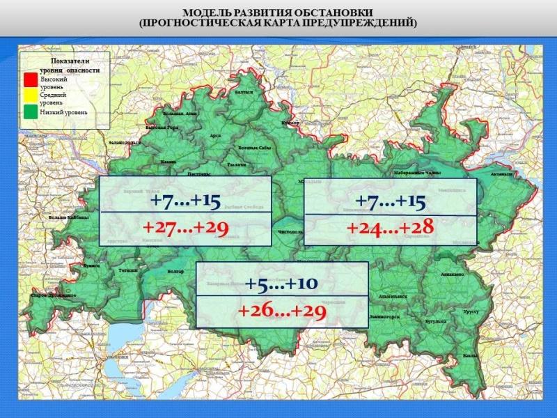 Ежедневный оперативный прогноз возникновения и развития чрезвычайных ситуаций на территории Республики Татарстан на 19.06.2021 г.